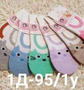 Детский носки