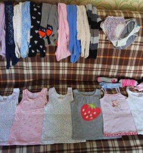 Вещи на девочку рост 104