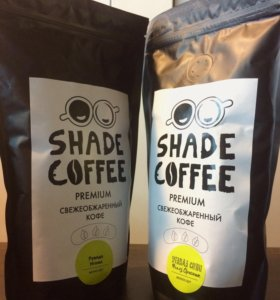 Свежеобжареный кофе, разные сорта и страны
