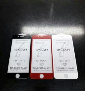 Защитное стекло 4D для iPhone