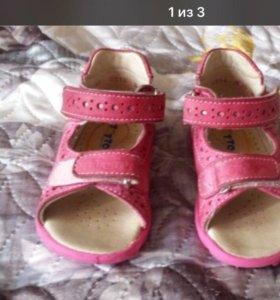 Детские сандали фирма Totta