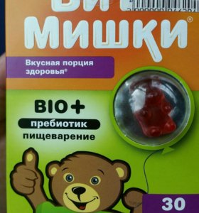 Витамишки Прибиотик