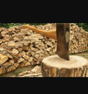 Готовые дрова