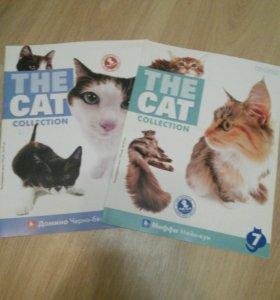 Журналы про котов.