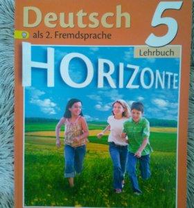Учебник по немецкому языку.
