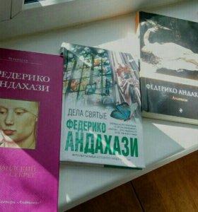 Книги: Федерико Андахази (4 книги)