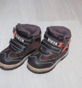 Ботинки зимние,размер 26