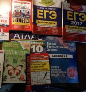 Учебники, тесты, ЕГЭ