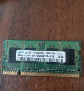 Продаю оперативную память