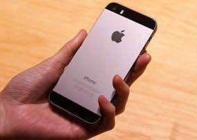 Apple iPhone 5s 32Gb Space Gray новый