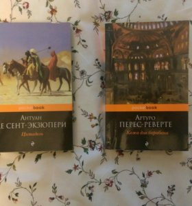 Книги новые, покетбук