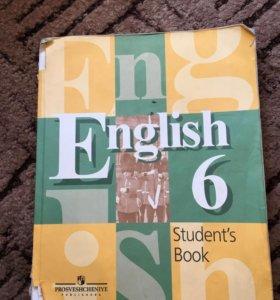 Учебник английского языка English 6 класс