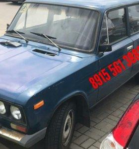 Продам ВАЗ-2106/год 2005/1,6двиг.