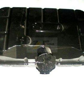 Топливный бак Газ 3307 новый
