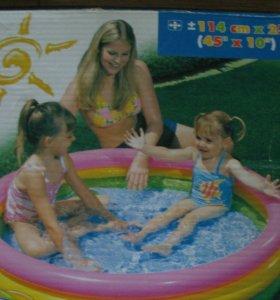 Детский бассейн новый
