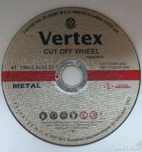 Круг/диск Ø180*6*22 VERTEX, 21 шт