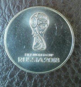 Футбол 25 рублей