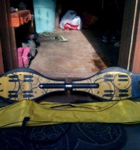 Скейт двухколёсный ( вейвборд)