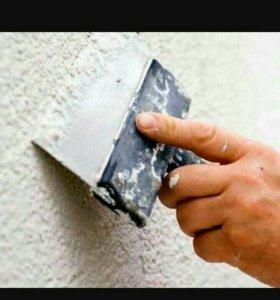Штукатурка,шпаклевка,покраска и тд.стен и потолков