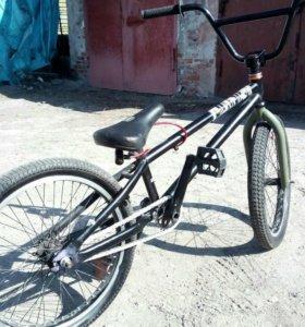 BMX Forward
