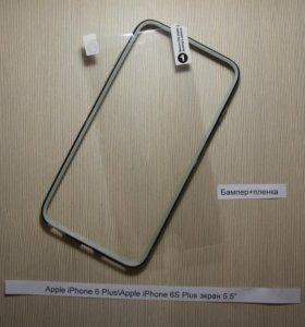 Бампер+защитная пленка iPhone 6Plus