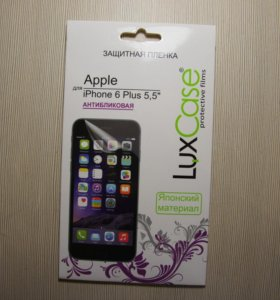 Защитная пленка iPhone 6Plus