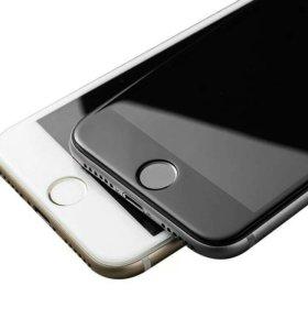 Защитное стекло 3D для iPhone 6/6S/7