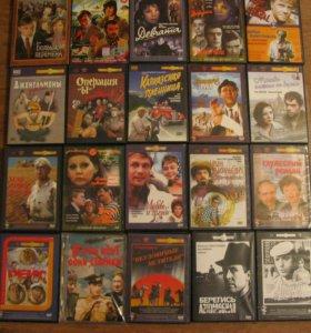Советские фильмы на dvd
