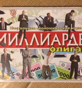 Настольная игра Миллиардер олигарх