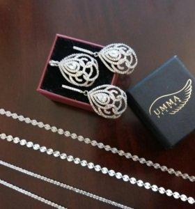 Цепочки и комплект серебро