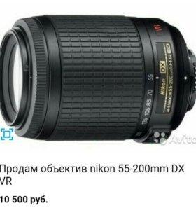 Объектив nikon 55-200mm DX VR