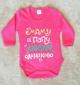 Боди для малышей (Новые!)