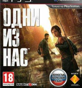 Диск PS3 с игрой The Last of Us «Одни из нас»