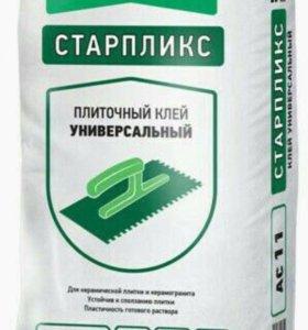 Старпликс АС11 25 кг
