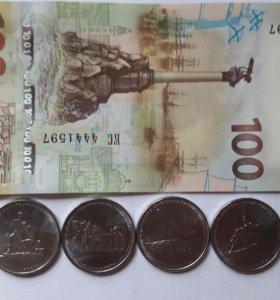5 рублей Крымские операции 100 рублей Крым