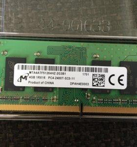 Оперативная память ноутбука DDR4