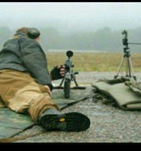 Настройка (пристрелка)оптических прицелов