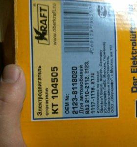 Электродвигатель отопителя ваз 2110-12