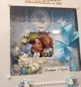 Свадебный альбом в подарочной коробочке