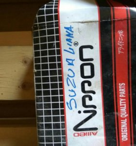 Тормозные колодки Suzuki liana