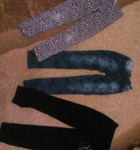 2 джинс и спортивные штаны
