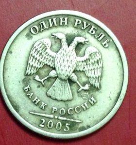 Продам рубль 2005 спб