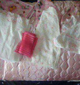 Одеяло для выписки