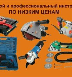 Электро, бензо инструмент