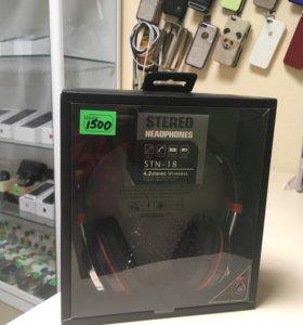 Наушники STN-18 Bluetooth