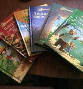 Серия книг про медвежонка и зайца