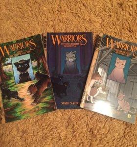 Коты-воители манга