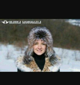 Шапка- чернобурка