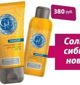 Солнце защитное молочко для тела SPF 30