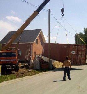 Услуги аренда автокран 14-16-25 тонн